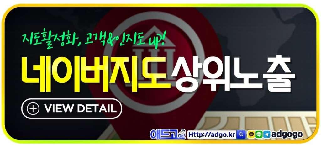 쇼핑몰대행전문도메인최적화