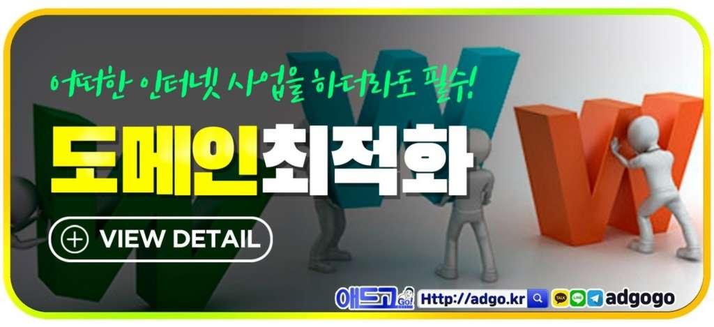 쇼핑몰대행전문홈페이지제작